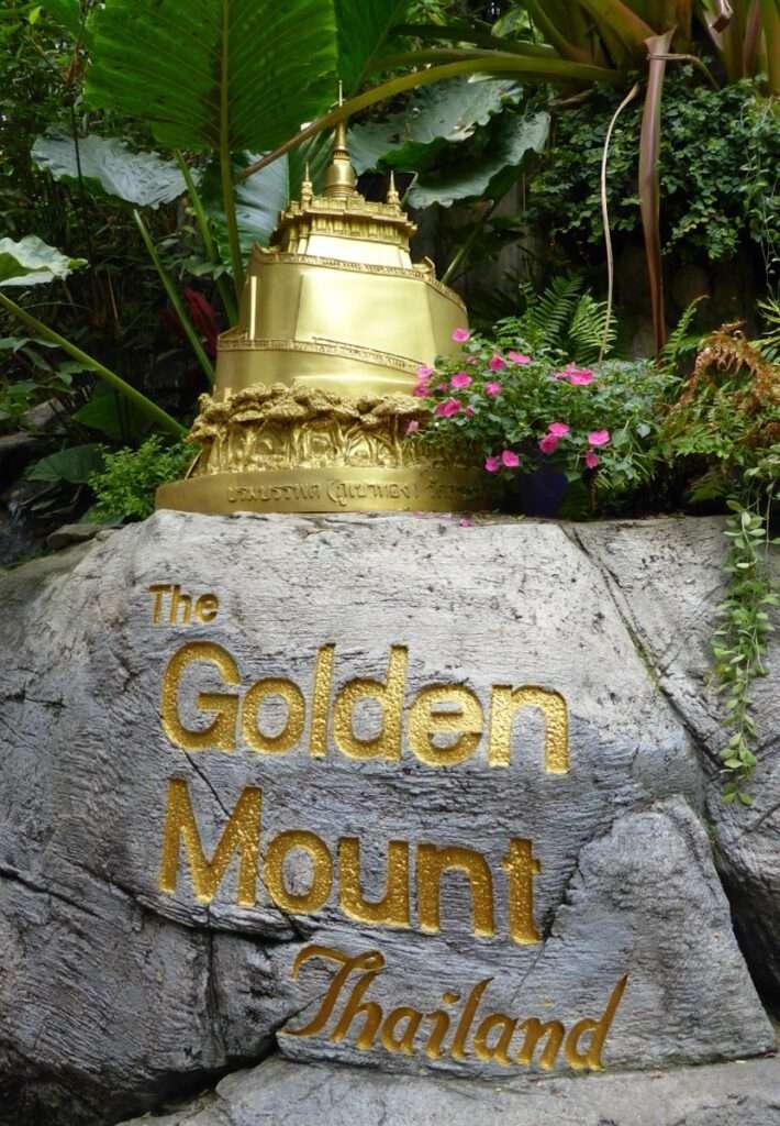 golden mount entree