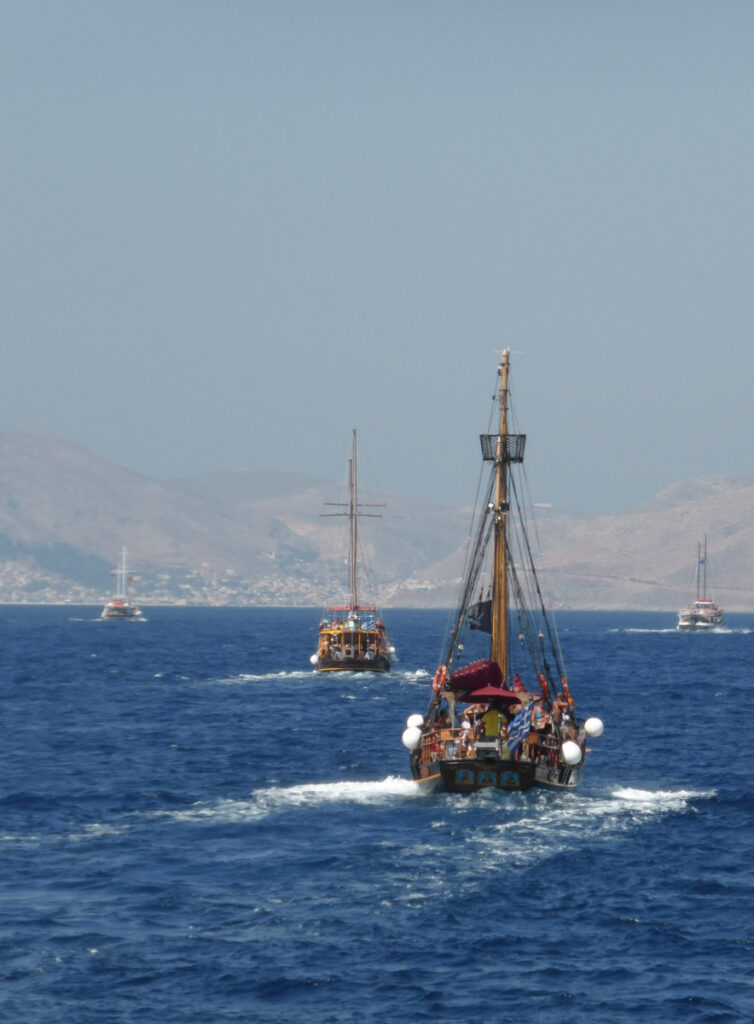 zee Kos